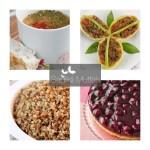 14. gün iftar menü önerisi