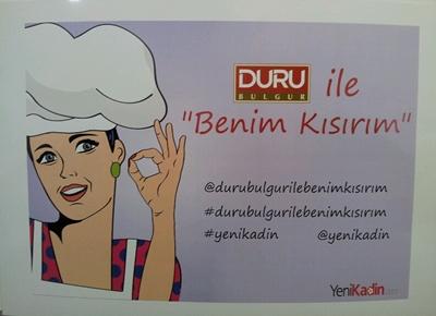 KISIR